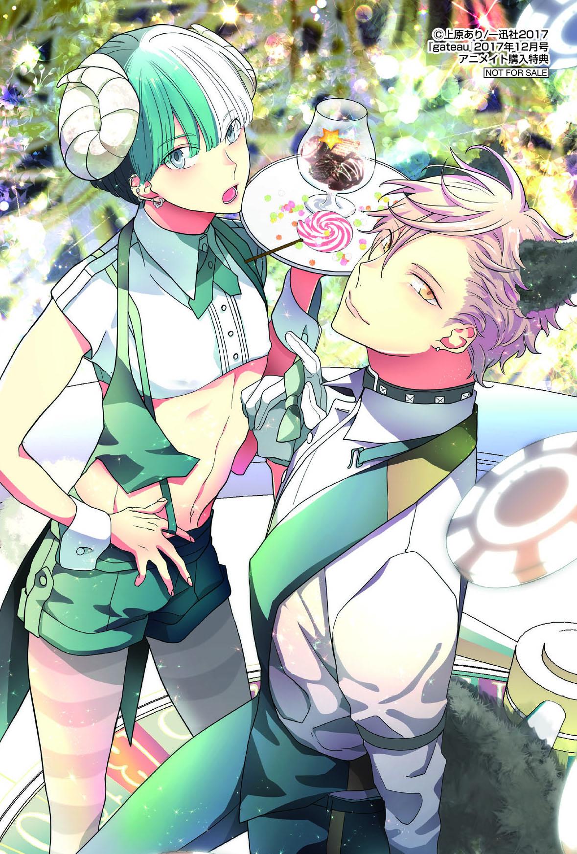 gateau1608_ポストカード_アニメイトout