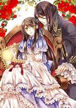闇獅子伯爵の再婚事情
