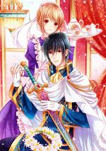 魔法使いの婚約者3 偽りの騎士に誓いの花冠を