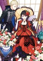 伯爵家の悪妻