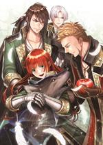 双翼の王獣騎士団2 狼王子と爪牙の剣士
