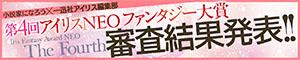 renaif_banner