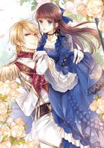 食妹に婚約者を取られたら、獣な王子に求婚されました~またたびとして溺愛されてます~